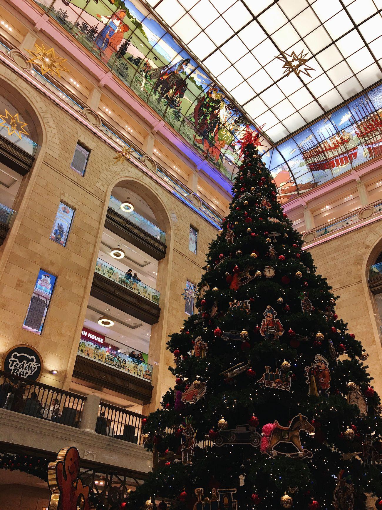 Christmas Tree Christmas Decoration Moscow