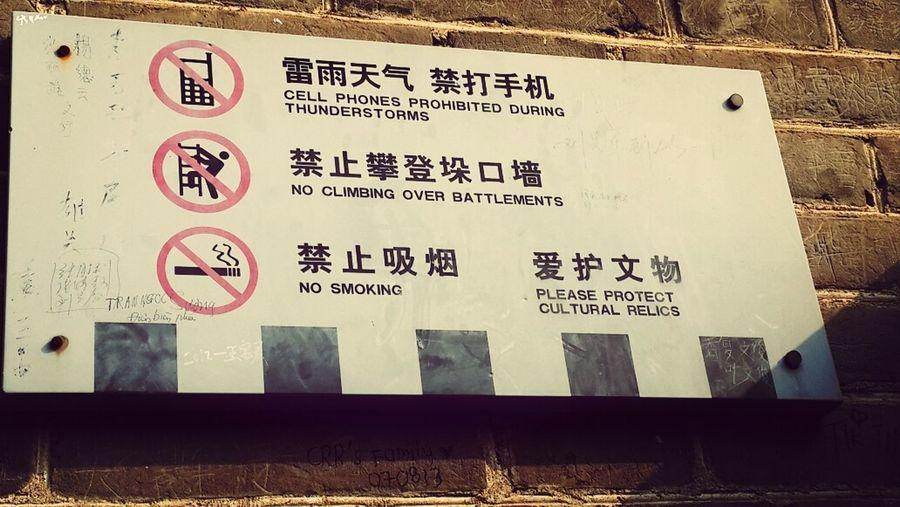 ...because it's China! Taking Photos Enjoying Life Winter White By CanvasPop Hello World