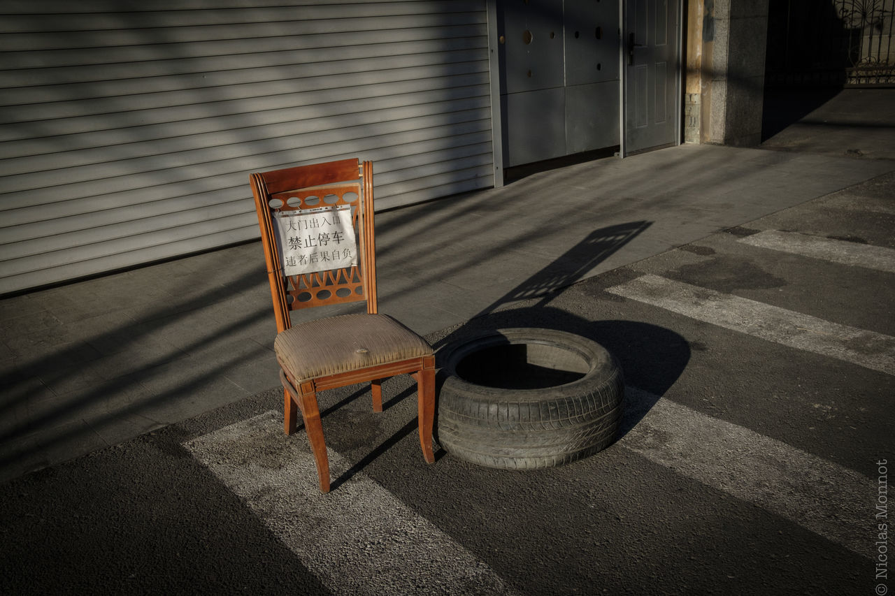 TYRED (China, Beijing, Chaoyang, March 2017) Absence ASIA Beijing Beijing, China BEIJING北京CHINA中国BEAUTY Chair China China Photos Chinese Fujifilm FUJIFILM X-T2 Fujifilm_xseries Still Life Strange Street Street Photography Streetphotography Tyre Why