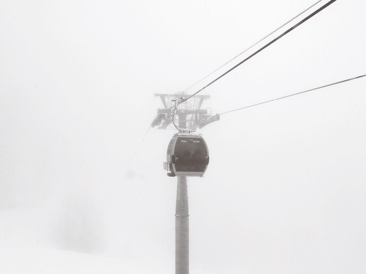 Cold Temperature White Background Fog Sochi Krasnaya Polyana