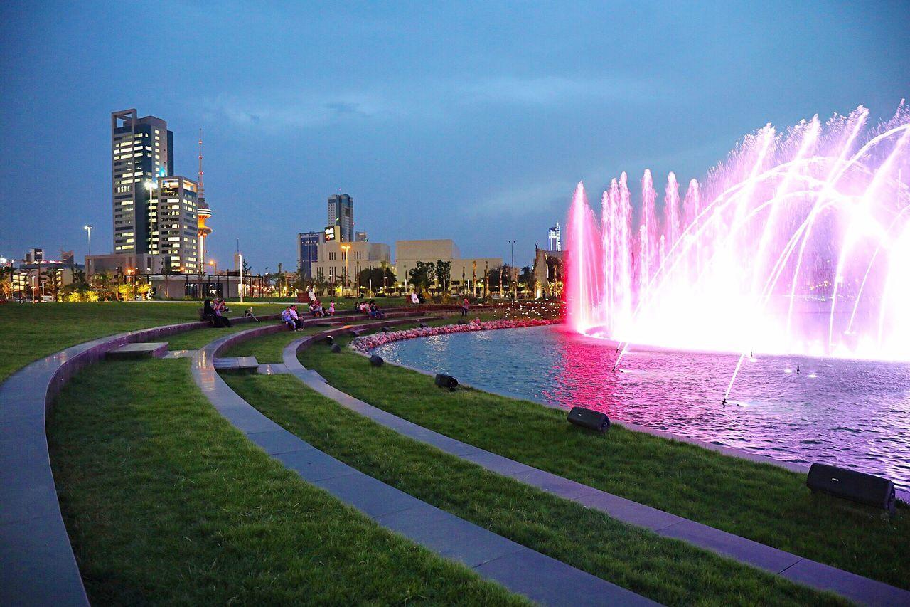 Kuwait City Alshaheedpark Park