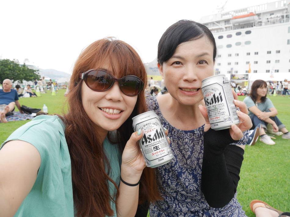 Happy Enjoying Life Beer