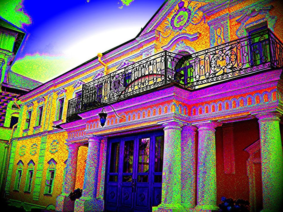 From Russia with love. Architecture Colors Monastery Moscow City Palace Psychedelic Psychedelicart Russia Stpetersburg