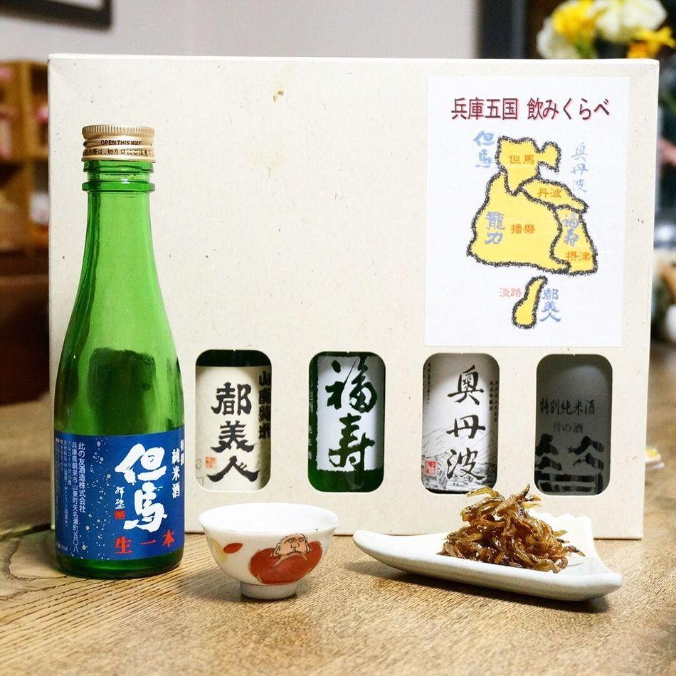 日本酒飲み比べ!! Sake 日本酒 利き酒 Food いかなごの釘煮 Photo