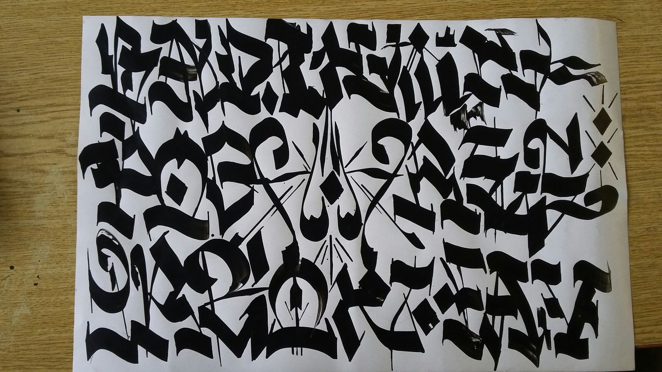 My First Caligraphy B&w Lines Lineas Tipography Tipografia Mis Letras