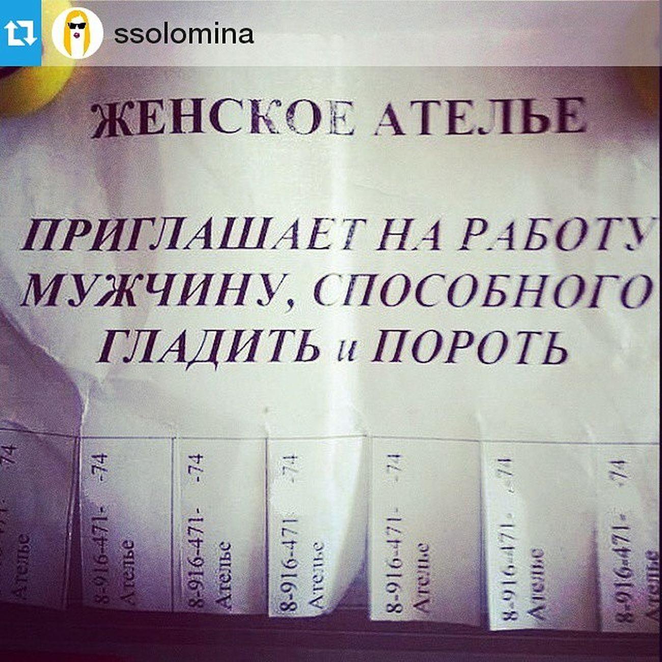Repost @ssolomina ・・・В России уже ищут))того самого, который способен.・・・ 50оттенковсерого ????