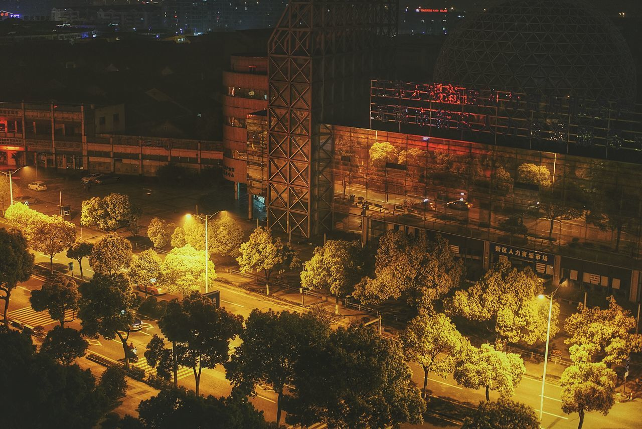 China Photos Midnight Night Lights Night View Nightphotography Streetphotography Silence Trees Treepark My Window Light And Shadow From My Point Of View Taking Photos Silhouette Colour Of Life Travel Streamzoofamily