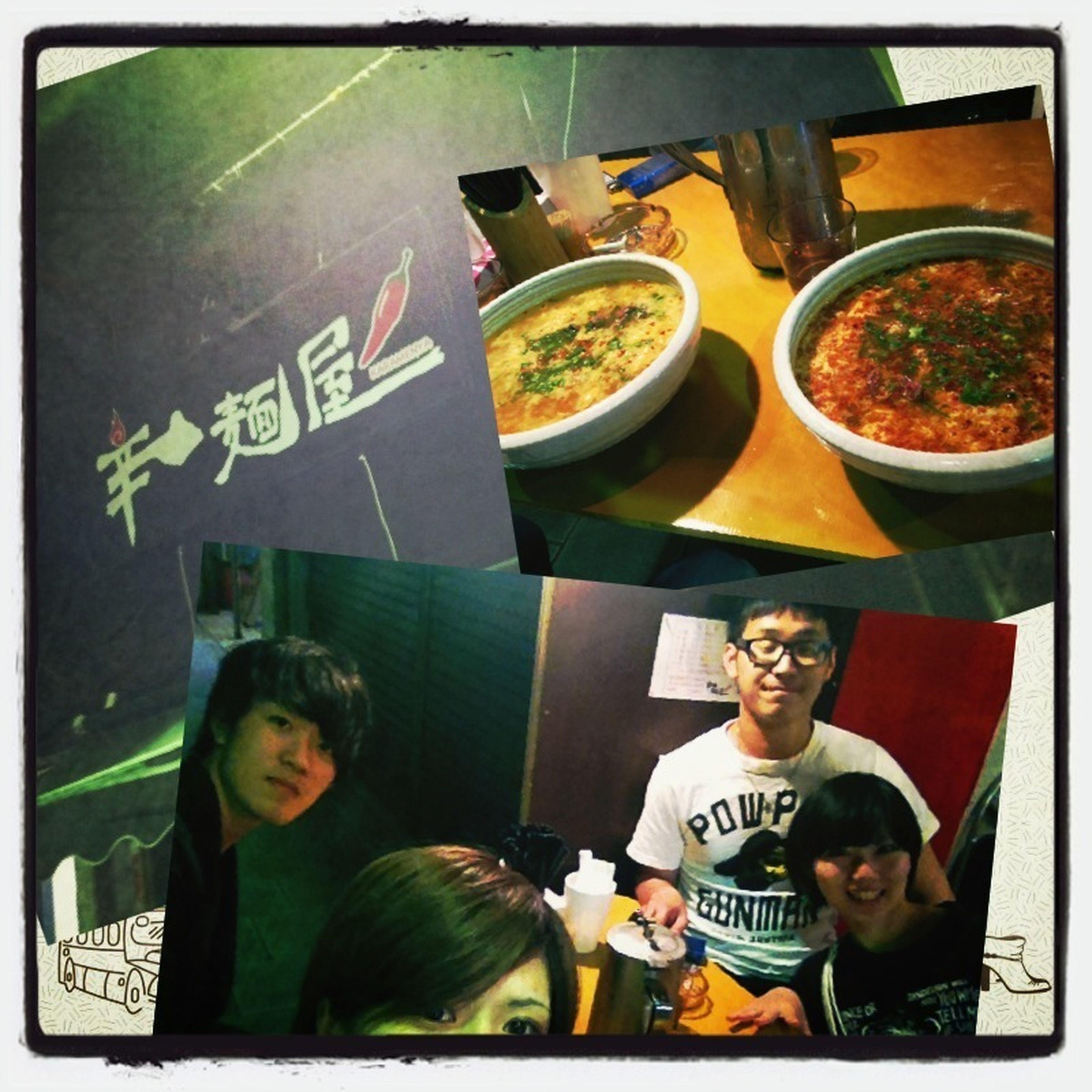 辛麺at辛麺屋