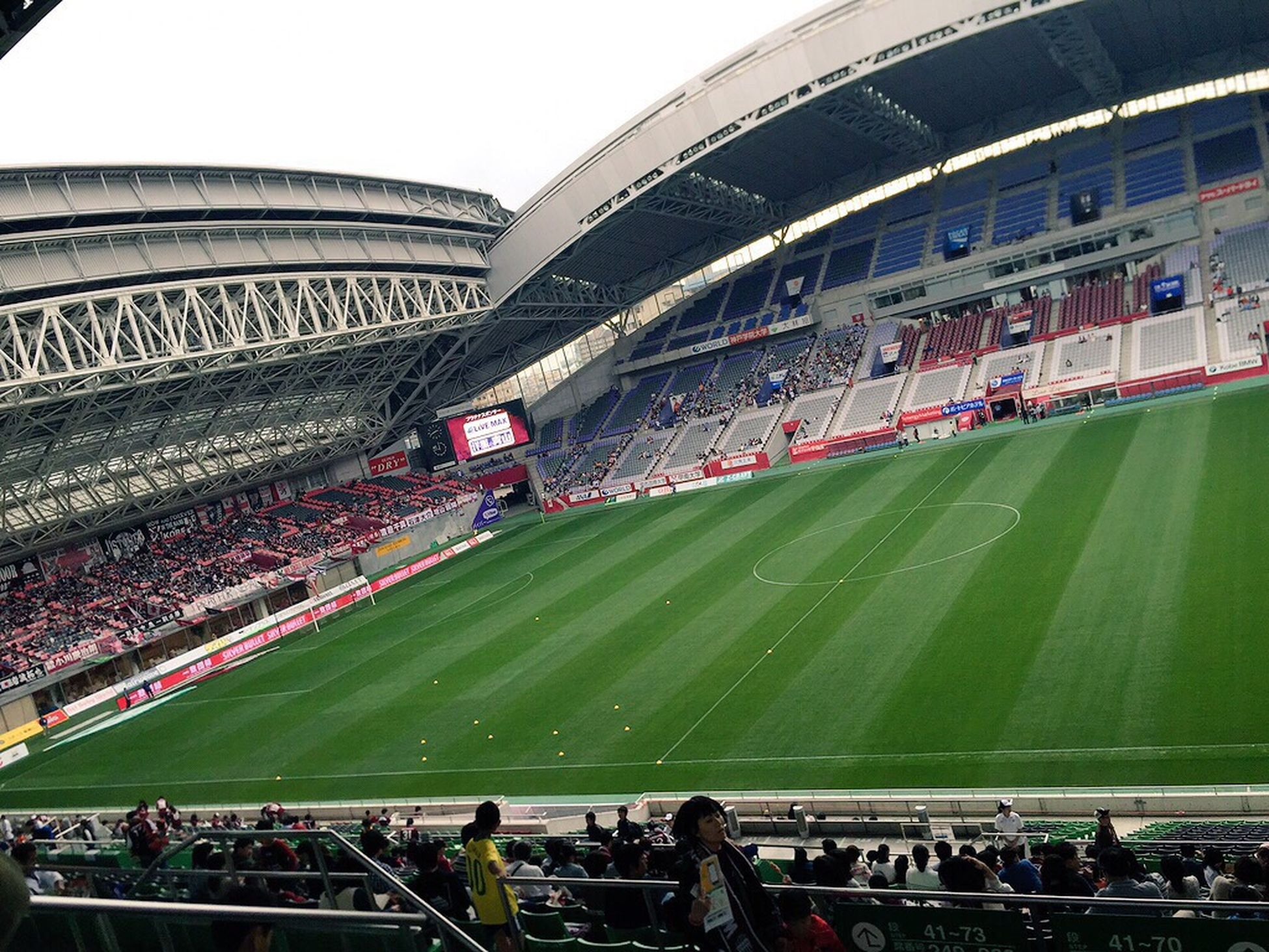 Soccer Vissel Kobe Japan League