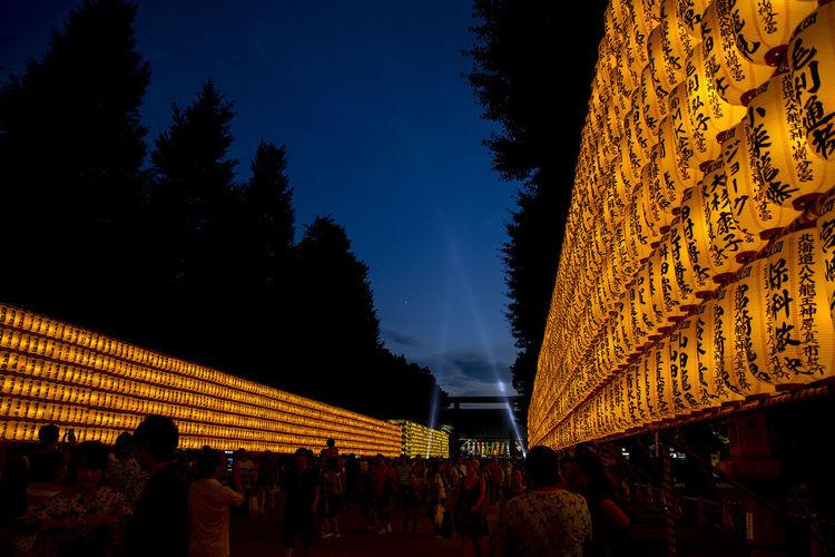 Yasukuni Shrine Architecture Crowd Illuminated Large Group Of People Night Outdoors People Sky