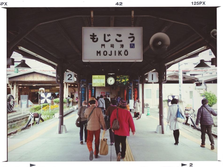 At The Station Signboard