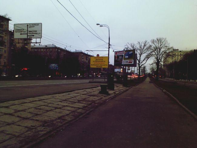 Бесснежный январь ЛенинскийПроспект МоскваСейчас