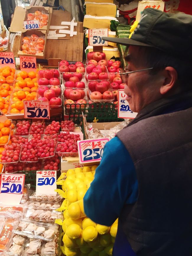 Going To Market Fruits Tokyo