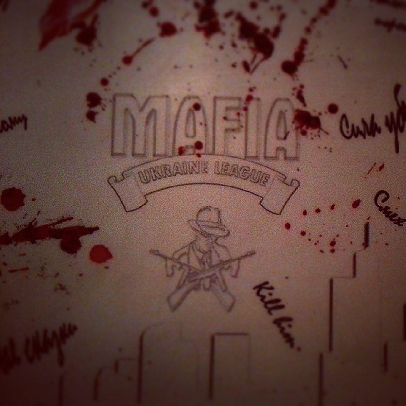 Mafia_crimea_league Mafia_ukraine_league Mafia  мафияигра играмафия мафия werewolf mafiagame gamemafia sevastopol мафиякрым крыммафия ролеваяиграмафия мафиясевастополь севастополь