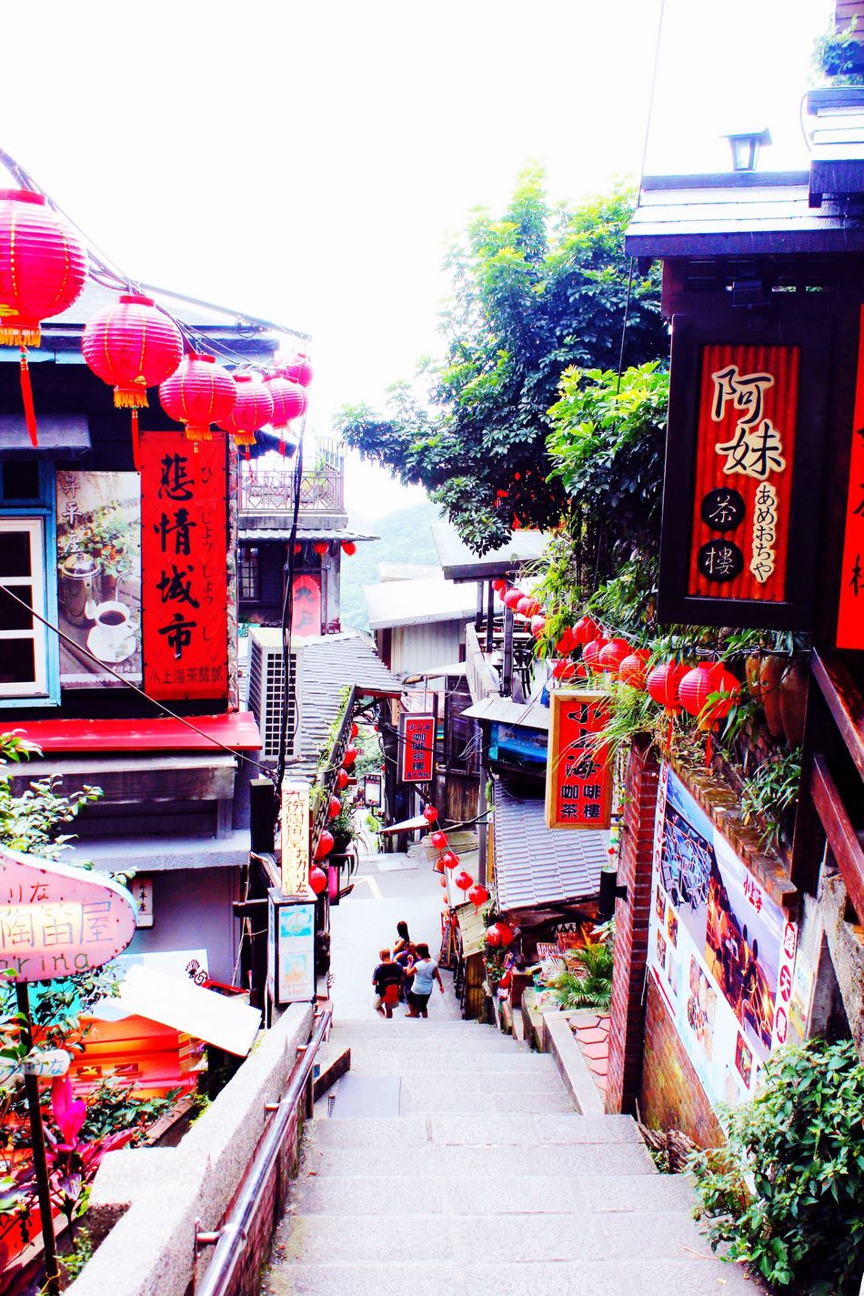 Flying High Chinese Lantern Travel Destinations Taiwan Jiufen Facing The Ocean Hilly Shops Japanese Style Walking Down The Stairs Stone Steps Split Level Hilly Flying High