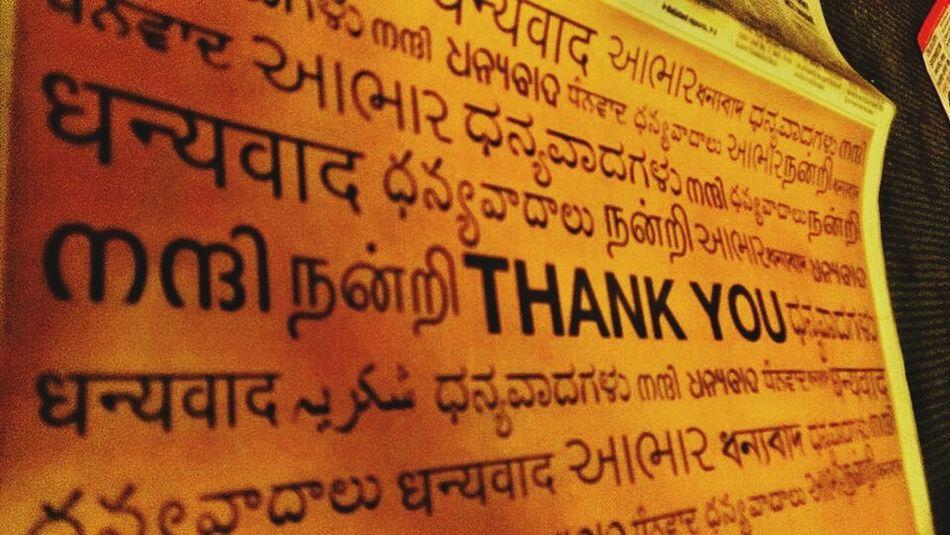 Amazon Amazon-India Thankyou LinguisticEquality India