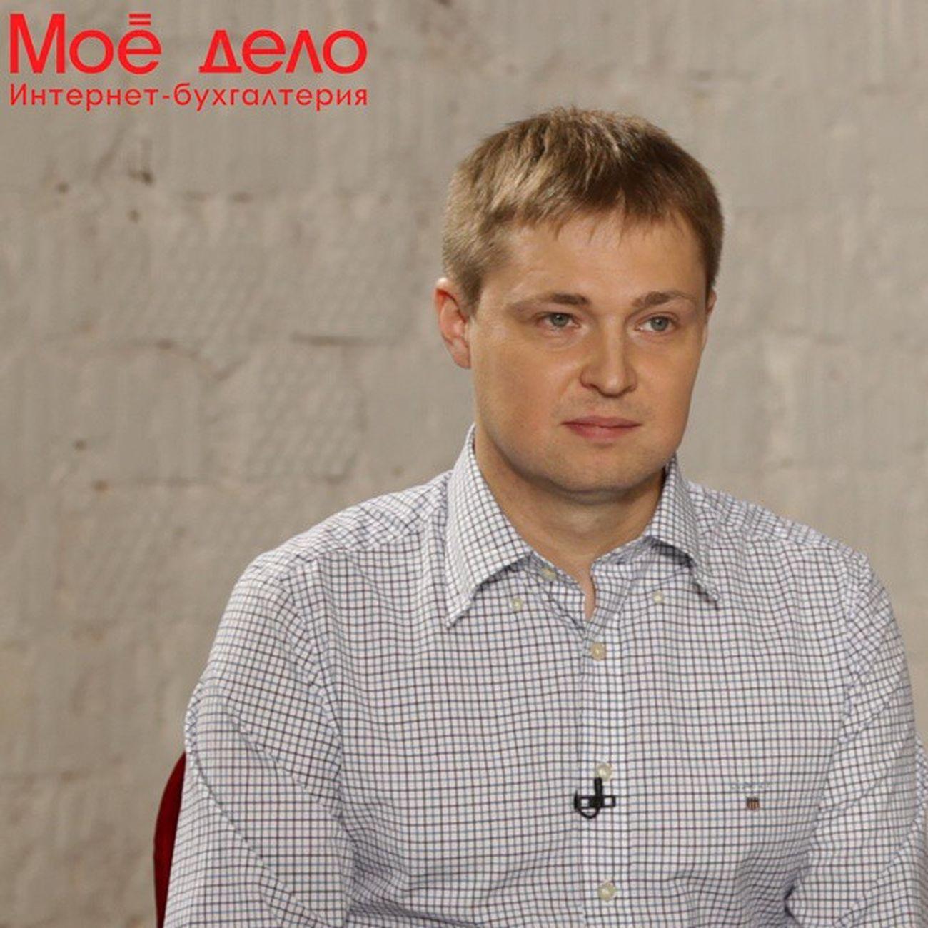 Новый гость — Юрий Кузнецов, основатель сервиса «Суточно.ру» — Airbnb по российскому внутреннему туризму. Через сервис происходит около 5000 бронирований в день. Оборот превысил 1 млн долларов в год. Платят те арендодатели, которые хотят, чтобы их объявление стояло выше. Юрий рассказал много интересного про рынок суточной сдачи жилья: http://www.moedelo.org/journal/yury-kuznetsov/ Россия Москва бизнес моёдело @moedelo_org