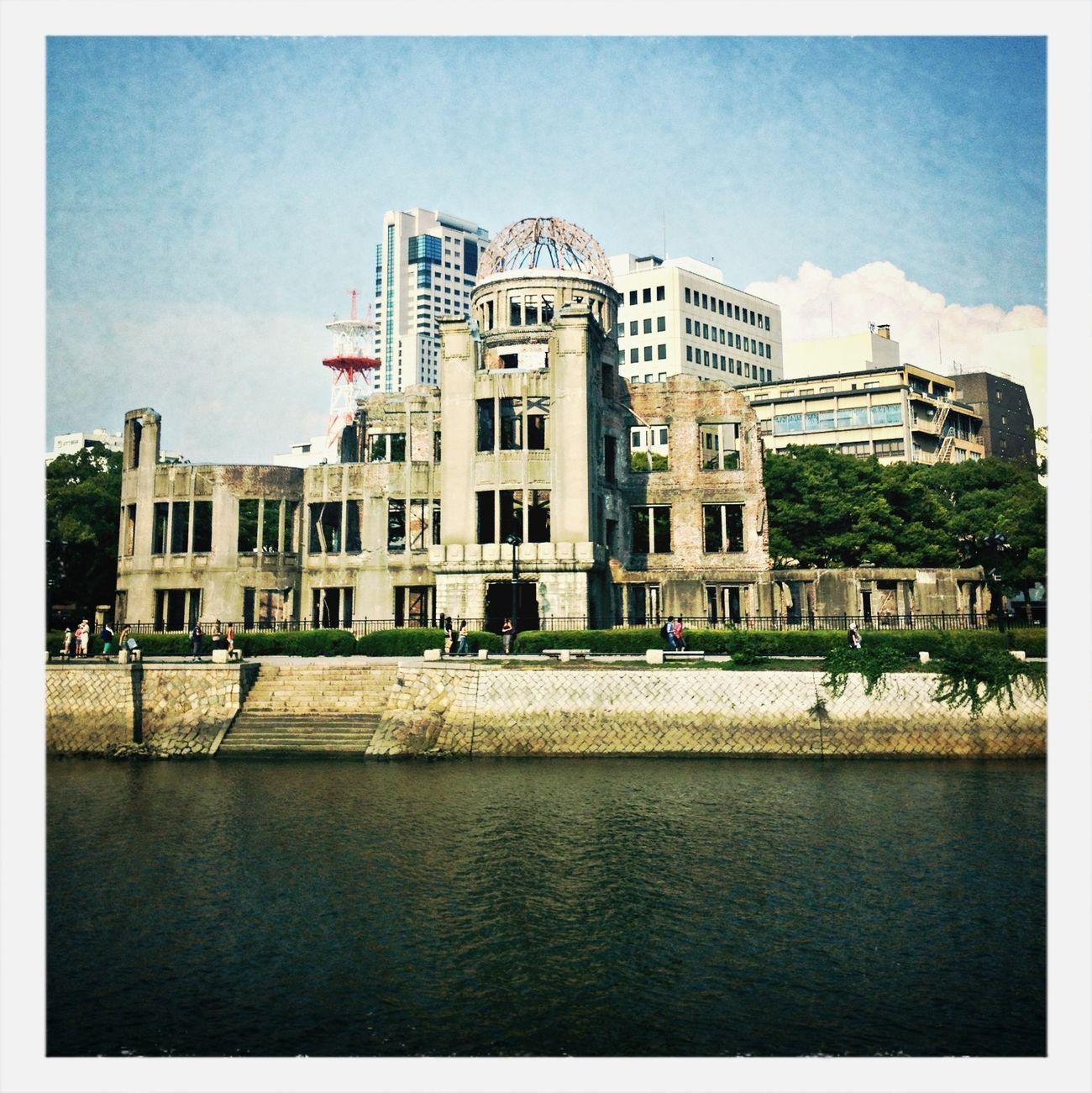 原爆ドーム。 平和記念公園