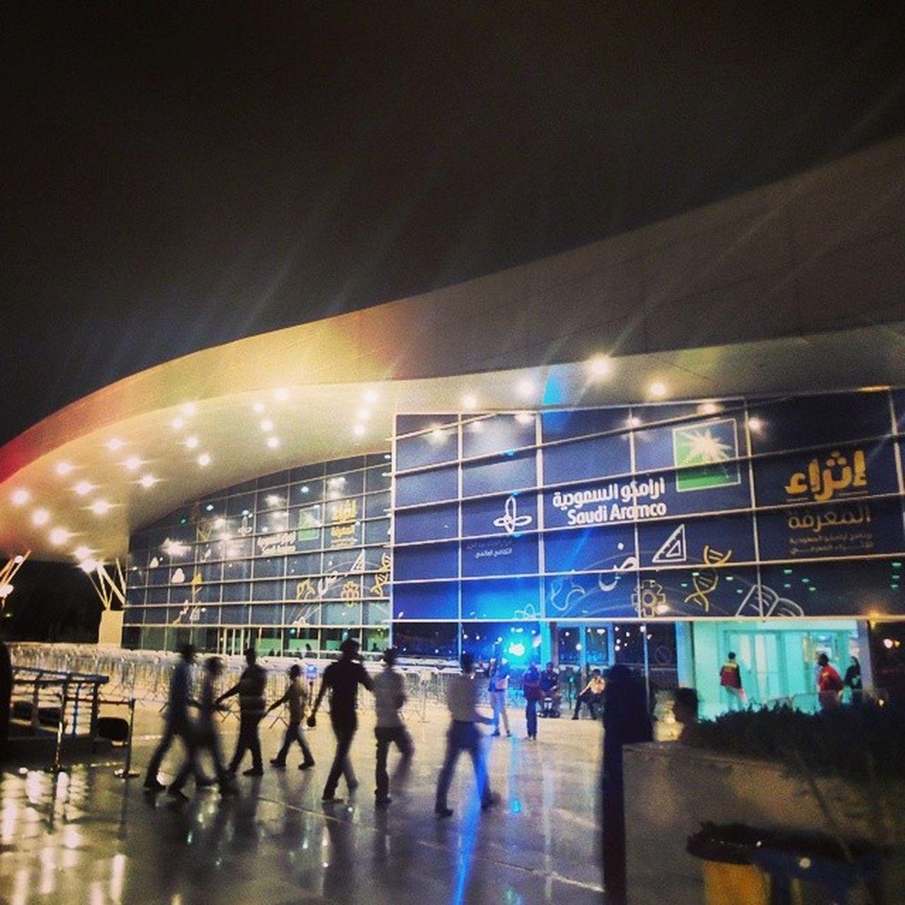 Ithraa Knowledge اثراء_المعرفة Riyadh الرياض