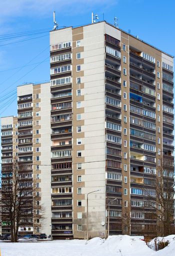Panel houses. Riga city. Latvia Exterior Houses Latvia Panel Winter Architecture Building Exterior Buildings Built Structure City Day Dwellings Europe Flat Highrise Highrisebuilding House No People Northern Europe Outdoors Panel Houses Riga Soviet Architecture Urban Urban Skyline