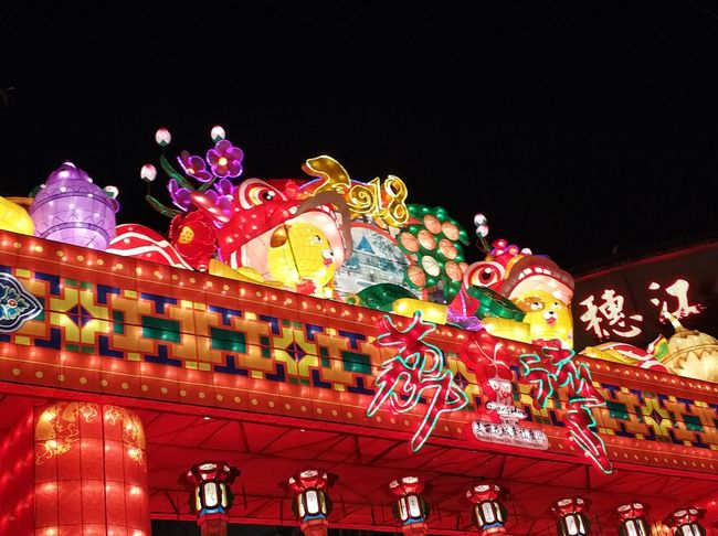 Night Chinese New Year Multi Colored Red Low Angle View Celebration No People