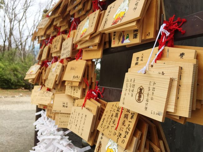 Ultimate Japan See Kansai Through Ems IPhone
