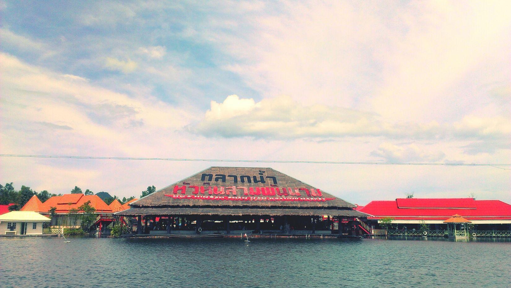 water market at huahin city