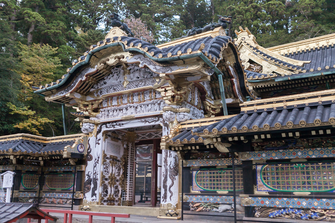 Exterior Of Nikko Tosho-Gu Shrine