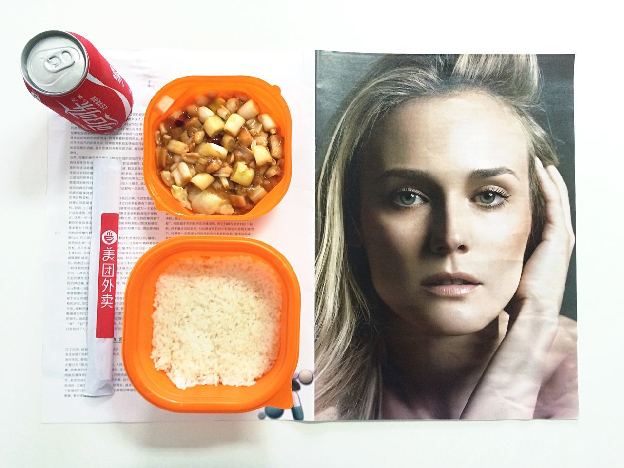 Lunch with Diane Kruger Lunch Box Kung Pao Chicken Rice Coke My World Of Food
