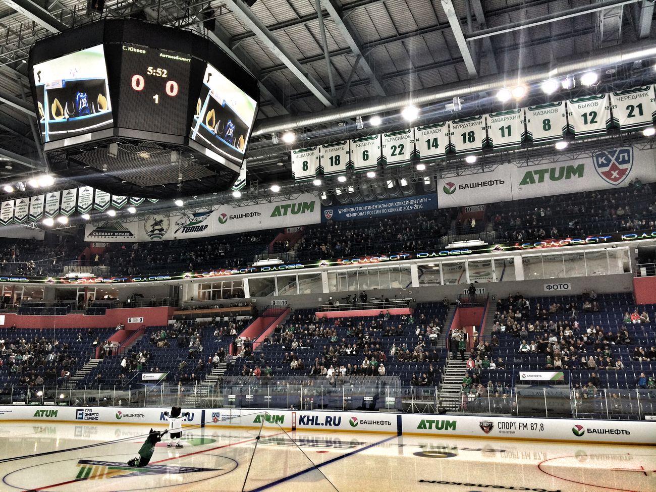 Уфа Салават юлаев Хоккей кхл спорт уфаарена Hcsalavat KHL Hockey Ice Hockey