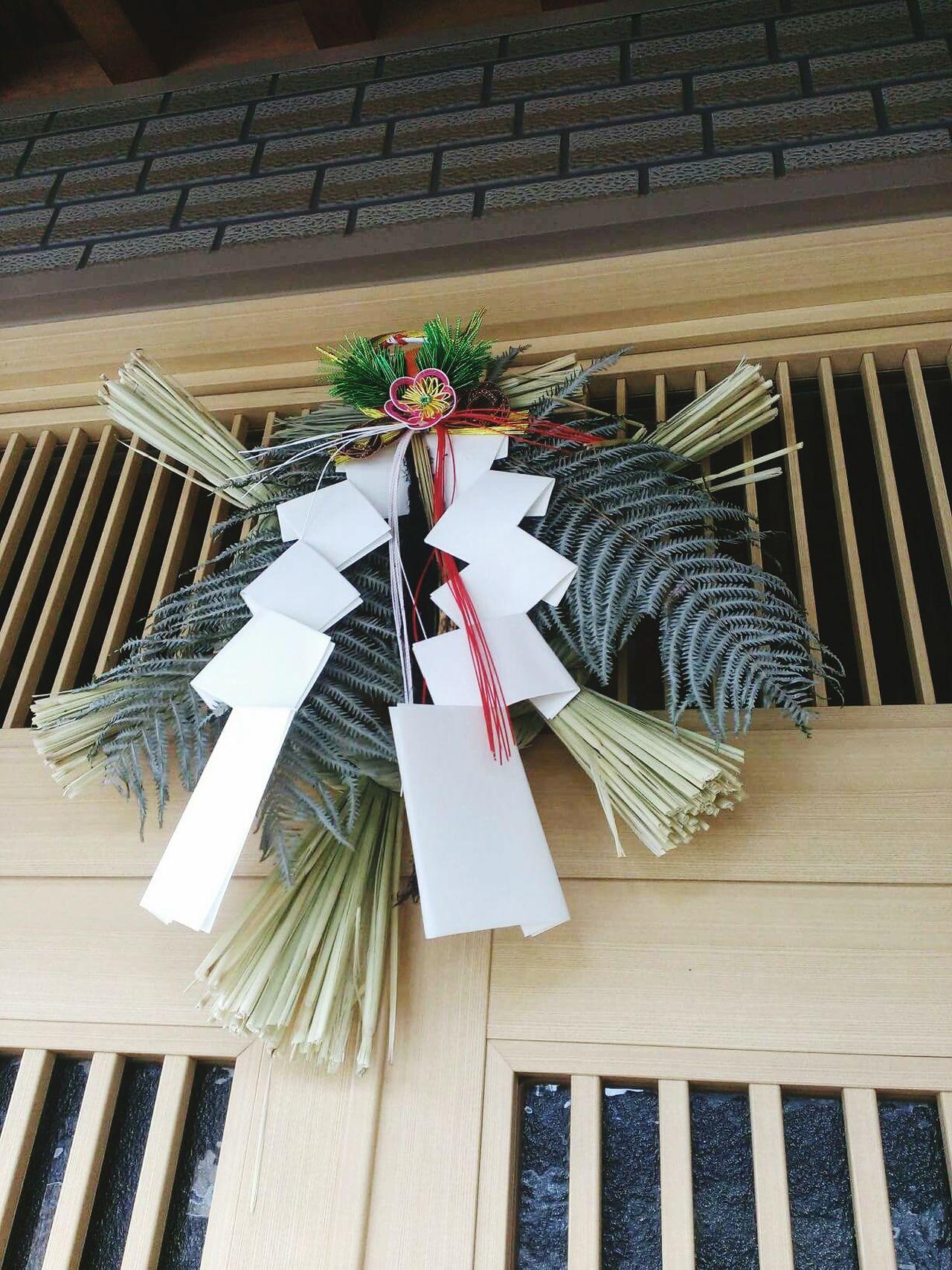 しめ飾り Decoration Ornament Oshogatsu Shimekazari Japanese Style Japan Japanese Culture