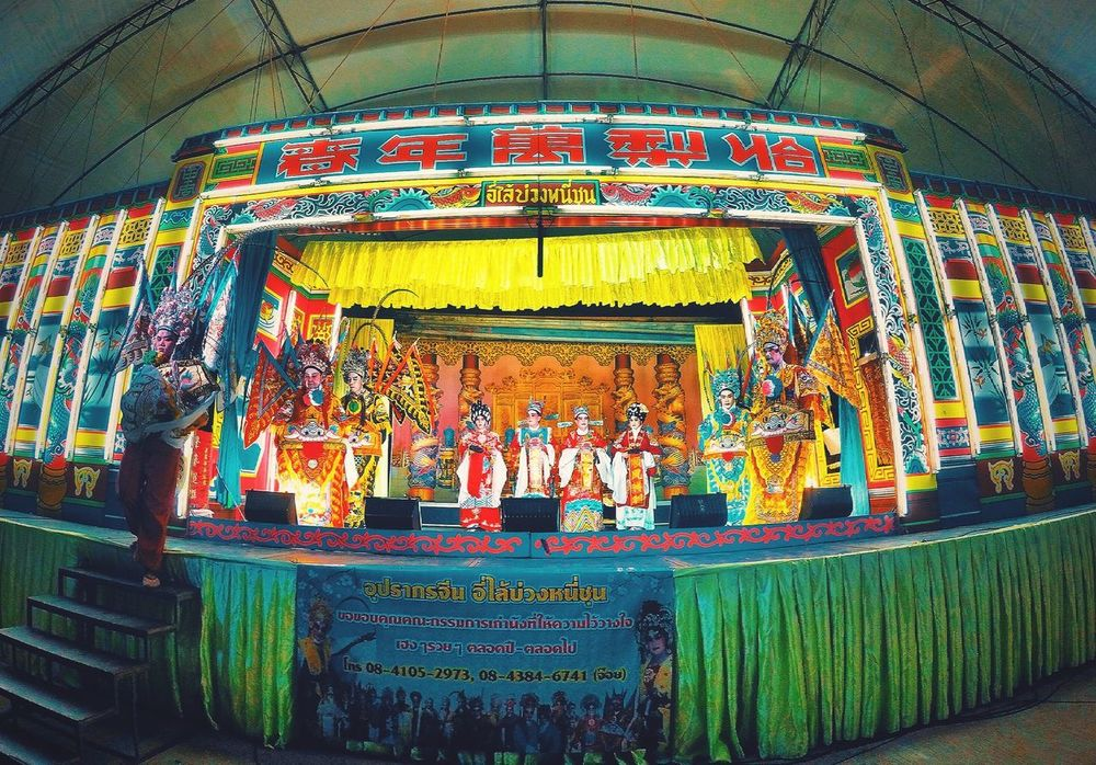 Cantonese Opera Opéra Drama Guangdong Drama Ghost Month Seventh Lunar Calendar Traditional Traditional Performance Performance Culture Chinese Culture Religion Iamonmywaytoeverywhere Traveling Thailand Dannok