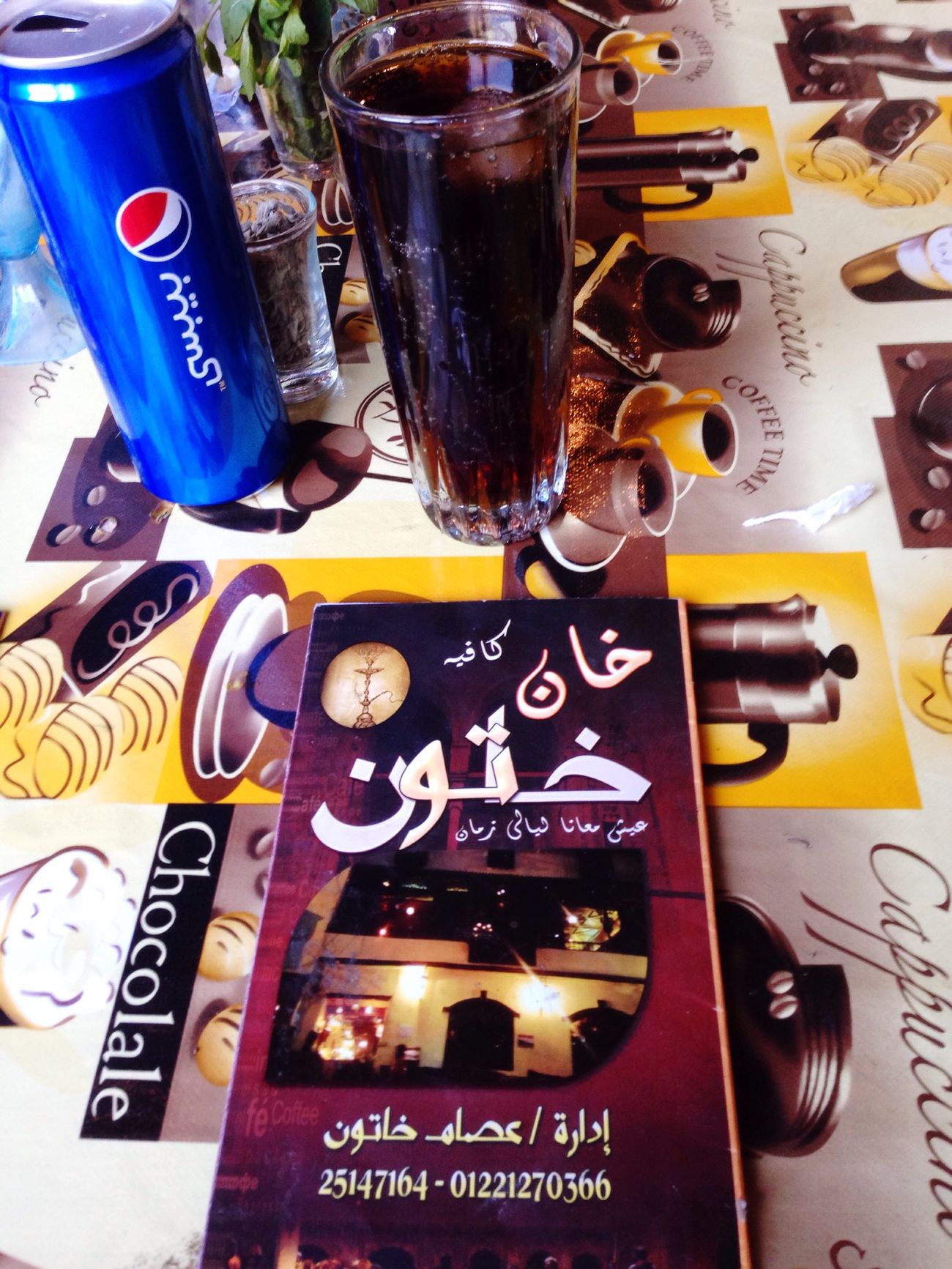 Khan Khatoun restaurant at khan el Kalili downtown Shopping First Eyeem Photo Taking Photos Looking At Things Check This Out Lunch Time! Good Time