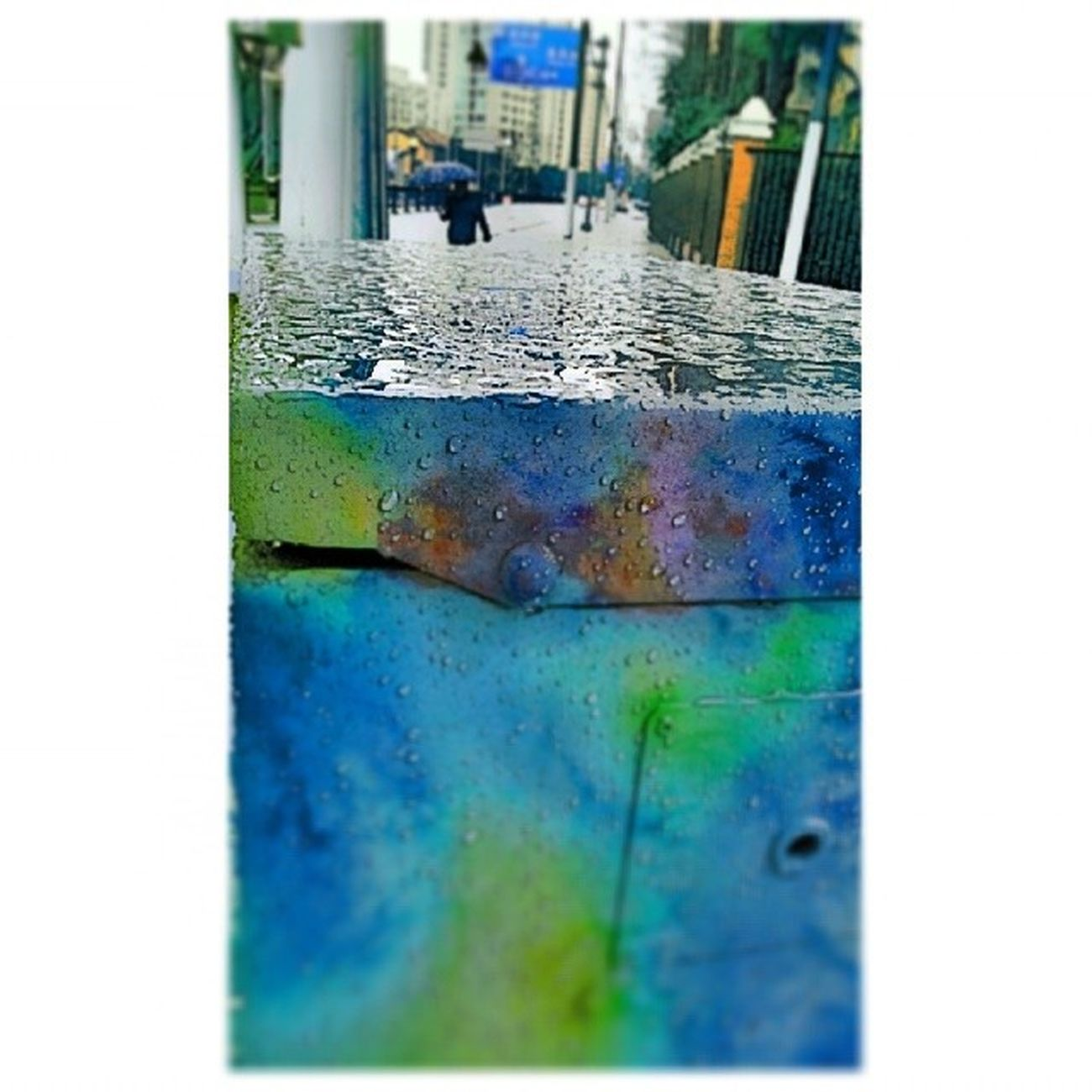 Watercolor Reduction Streetlevel StreetScenes Rainy Water