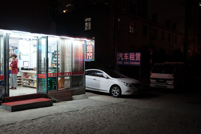 A convenience store,qingdao,china,2016. 2016 EyeEm Awards Chia Cityscapes Convenience Store Grocery Night Car Qingdao Solitude People Here Belongs To Me China 2016 Fujifilm X100T China City Parking Transportation Vehicle
