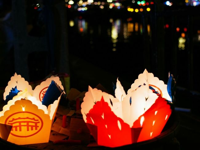 Hoi An Hoian, Vietnam River Hoian  Vietnam Life Colorful Travel Destinations Night Lantern Light