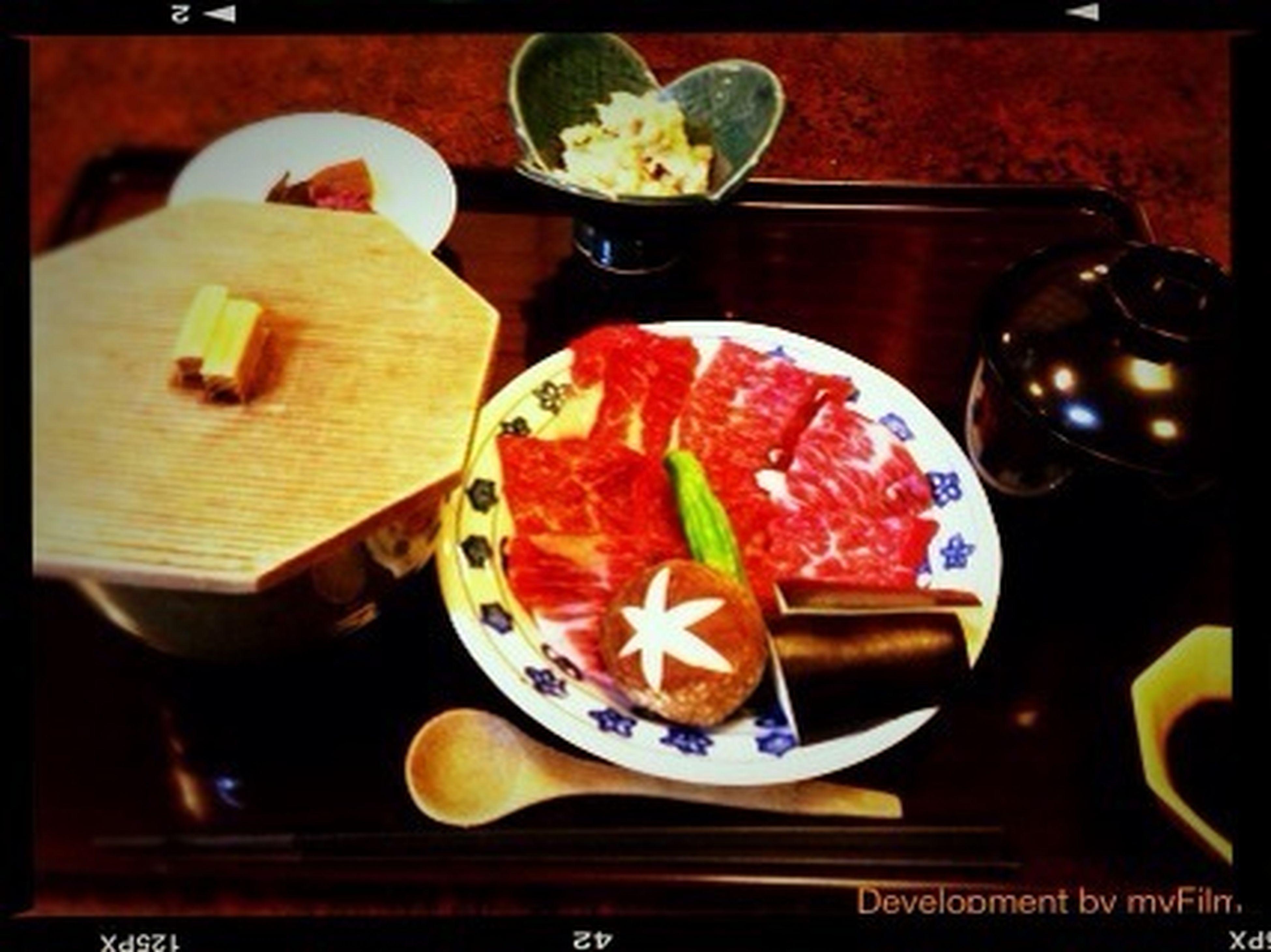 Mastusaka-ushi