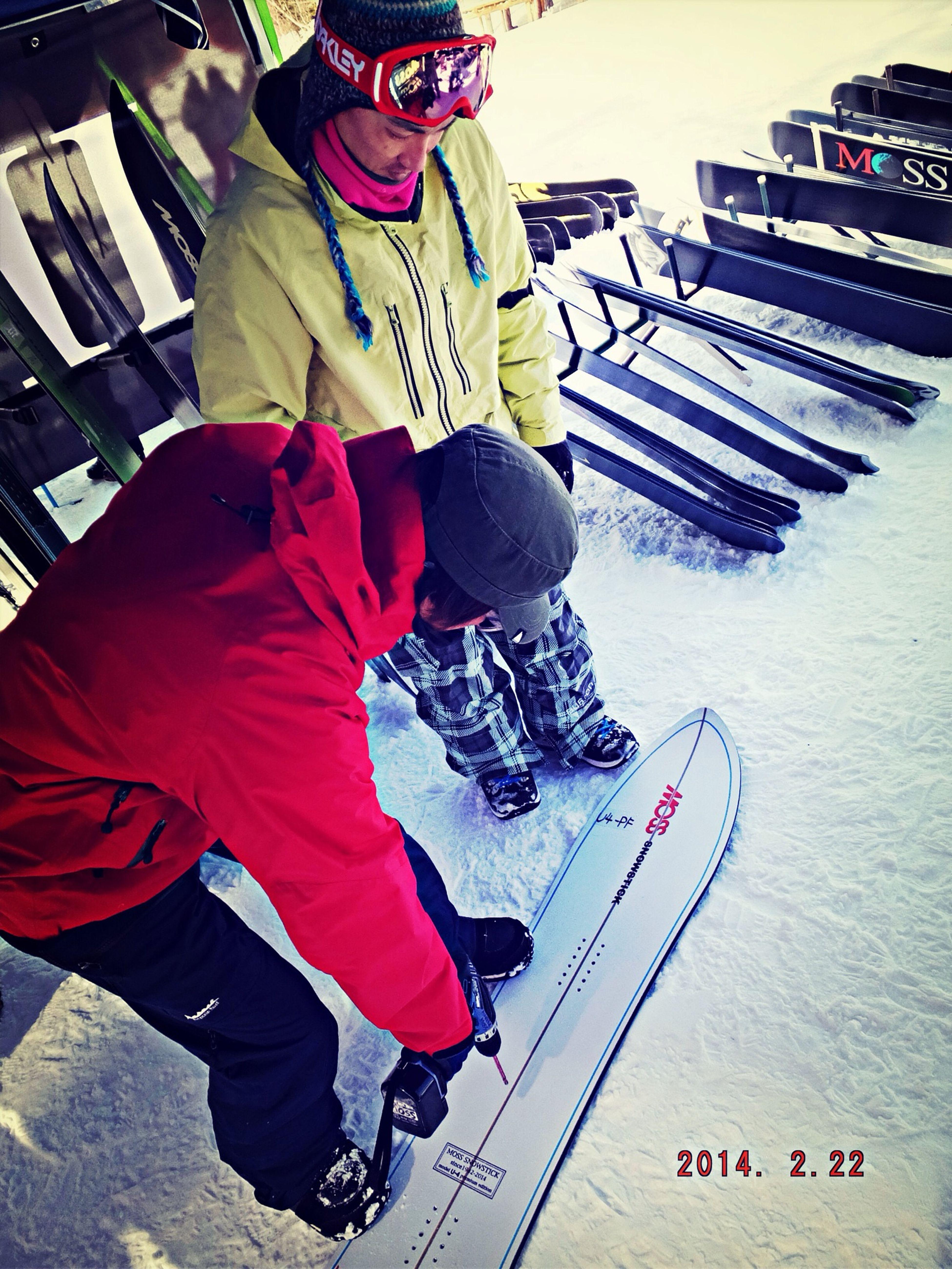 Enjoying Life Snowboarding Backcountry Moss