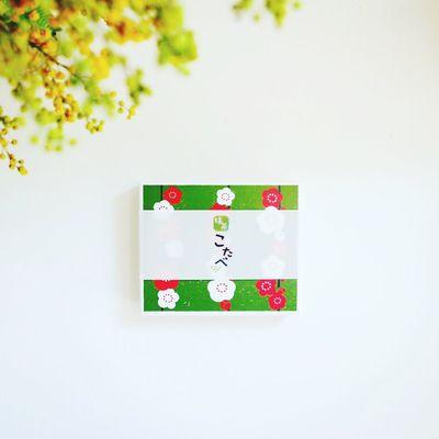 こたべ Yatsuhashi Kyoto Souvenir