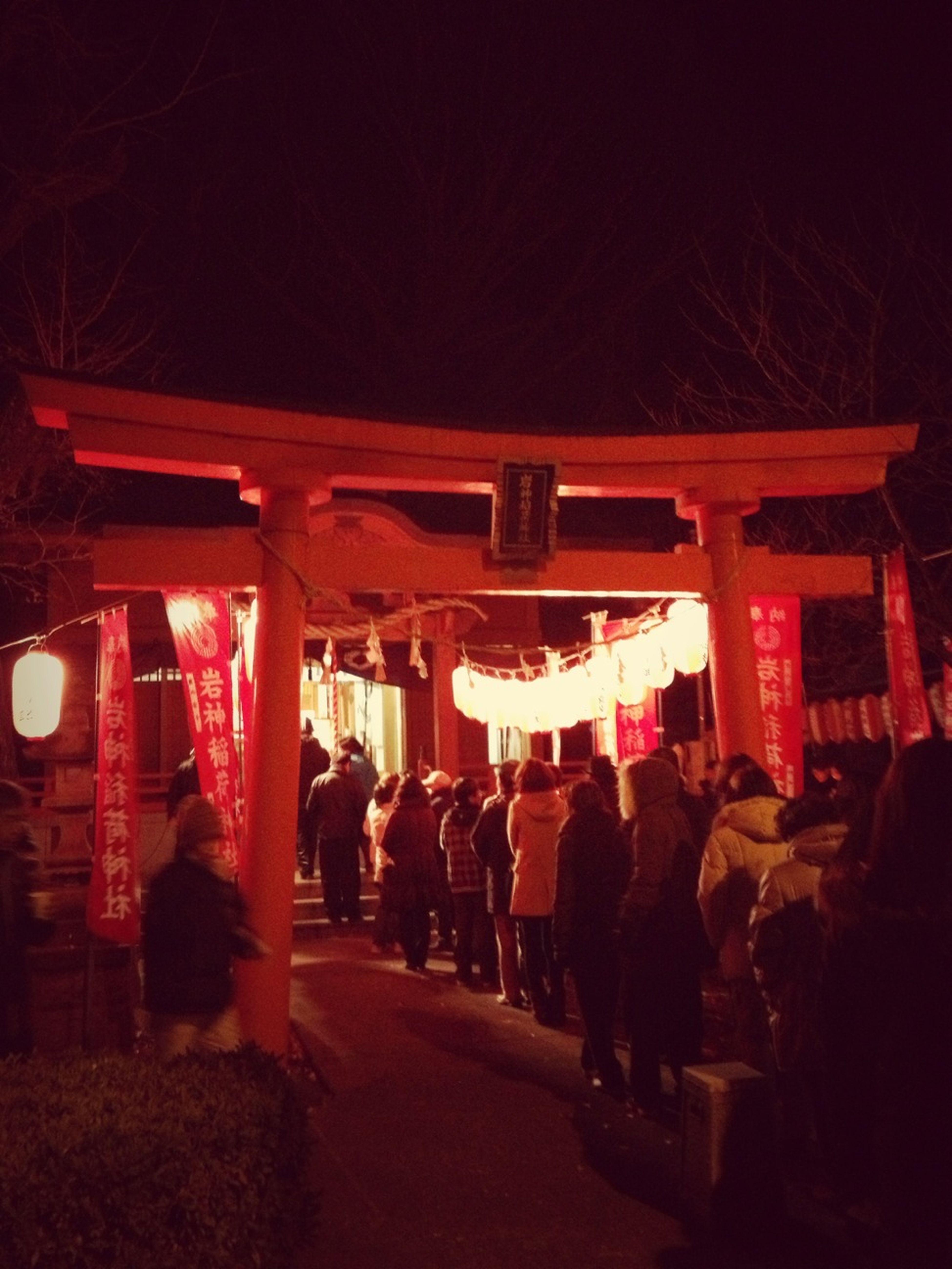 New Year@japan