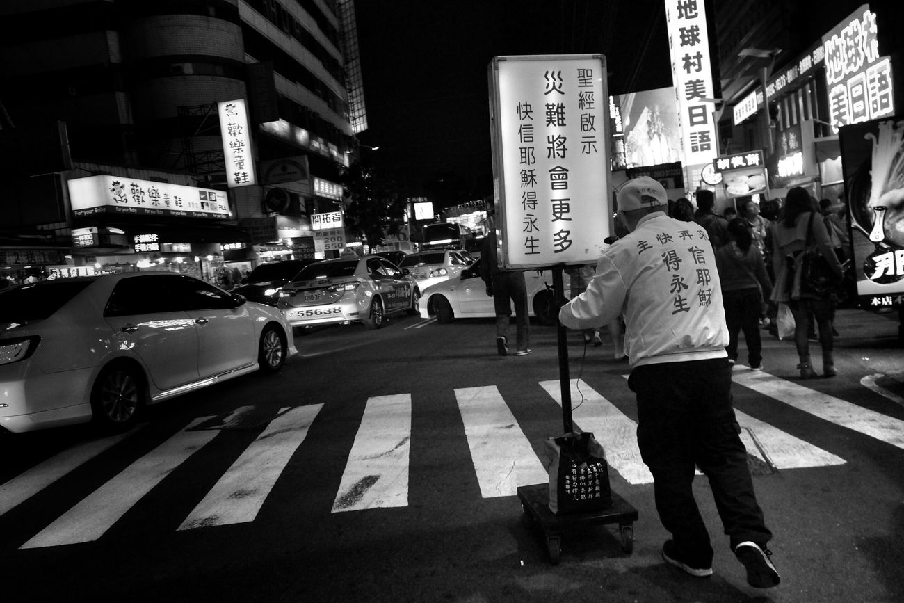 聖經啟示:災難將會更多 The View And The Spirit Of Taiwan 台灣景 台灣情 People Streetphotography What I Saw Blackandwhite Monochrome
