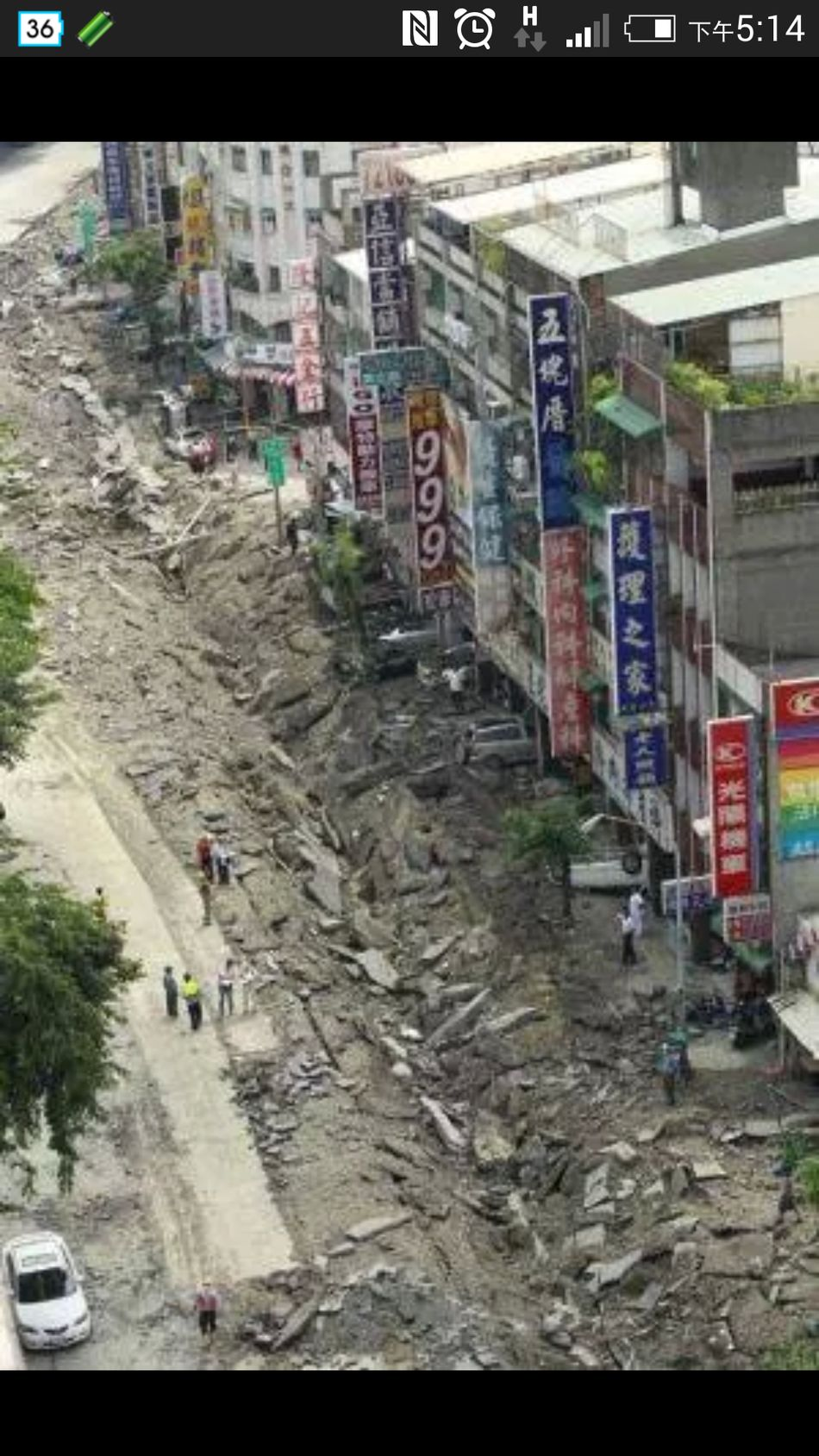 I'm lucky because I'm still alive and my family my friends,yesterday it's a terrible night for kaohsiung .pray for kaohsiung pray for Taiwan Terrible Day Pray