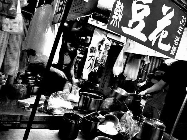 傳統氣息 Check This Out Enjoying Life Eating Relaxing Good Times Taiwan Goodday Holiday Food Happy Traveling Having Fun Happiness Nightlife Hanging Out