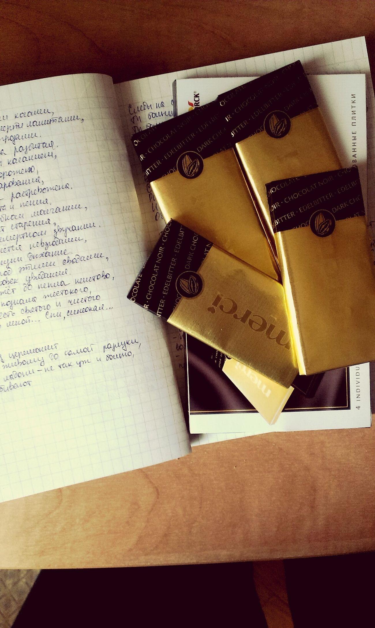 Perfect relax;) Enjoying Chocolate