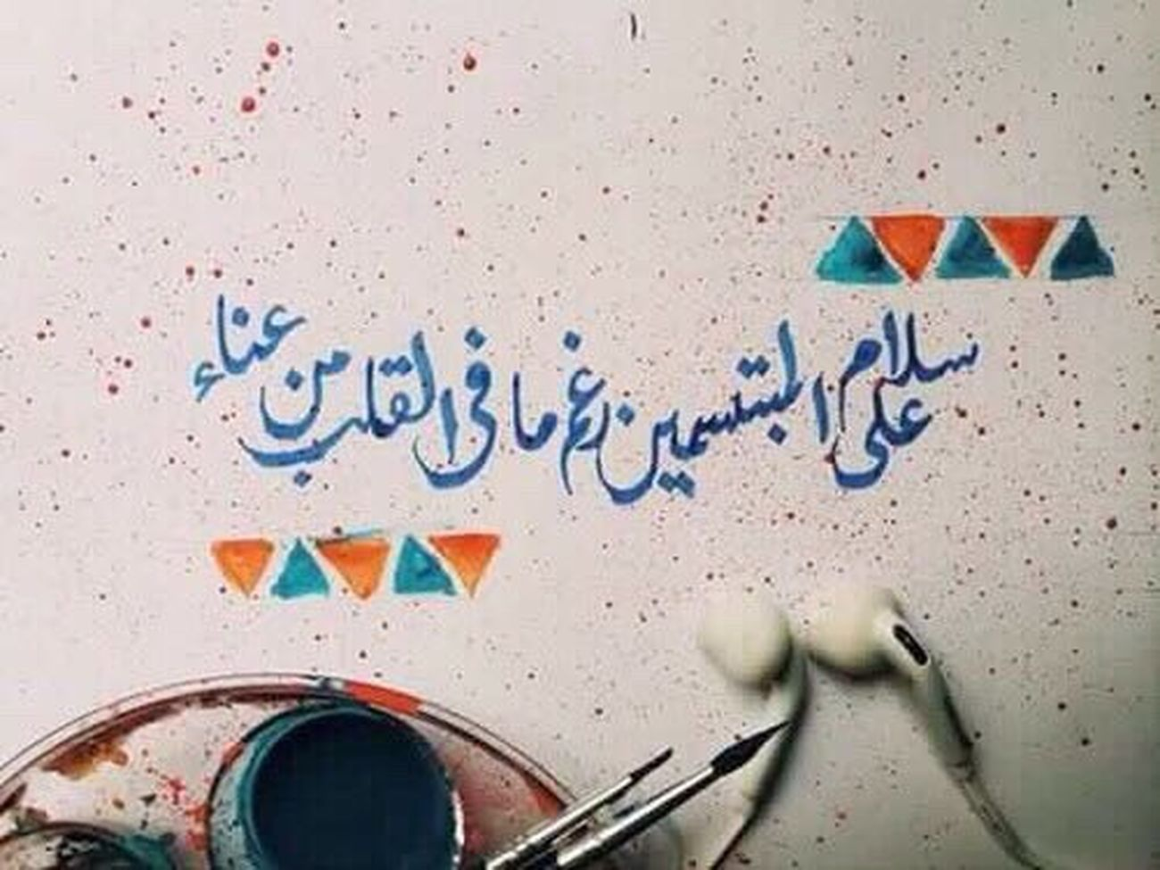 """The government doesn't know love.""☹️ Iraq . Baghdad المطعم_اللبناني تصميمي التعليق يهمني اكثر من الايك"