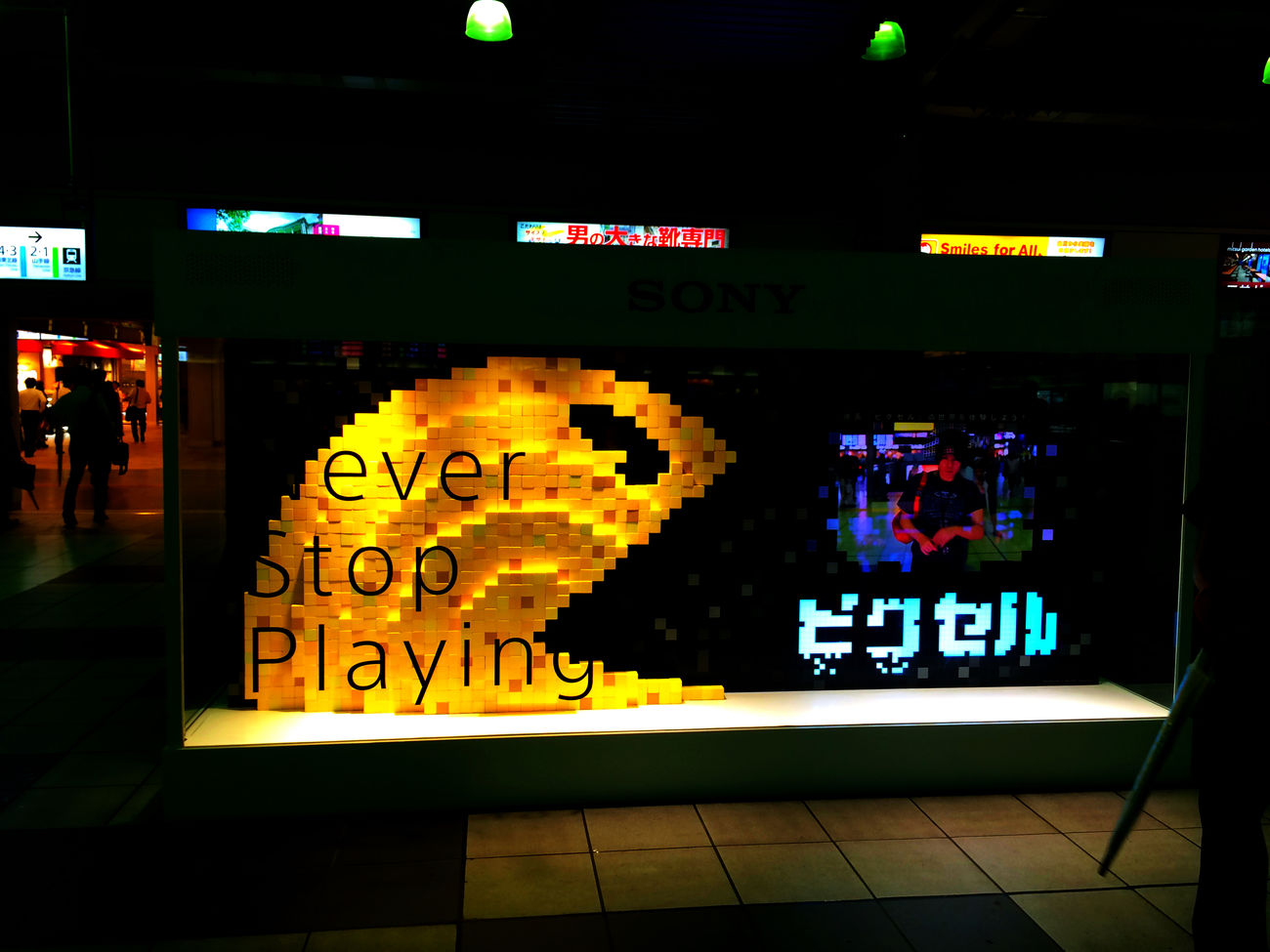 never stop playing. Sony Pixel 品川 Shinagawa