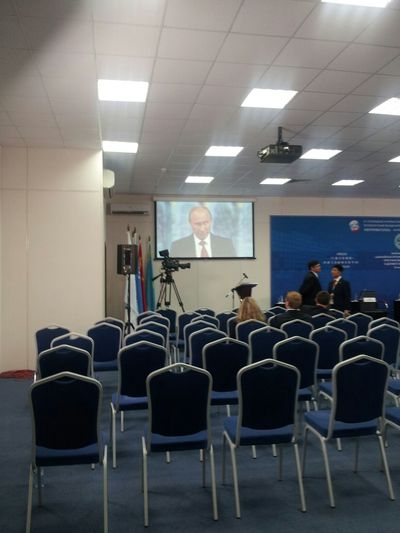 watching our president speech online. he was just in the next hall))) SPIEF