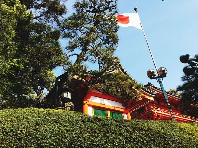 Kyoto Japan Yasaka Shrine Japanese Style Japanese Culture