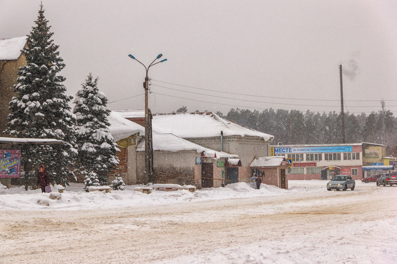 Winter came early to the town. November 7, 2016 Architecture Building Exterior Built Structure Cold Temperature Day Landscape Maksatiha Maksatikha Nature Outdoors Relaxing Road Snow Tree White Winter