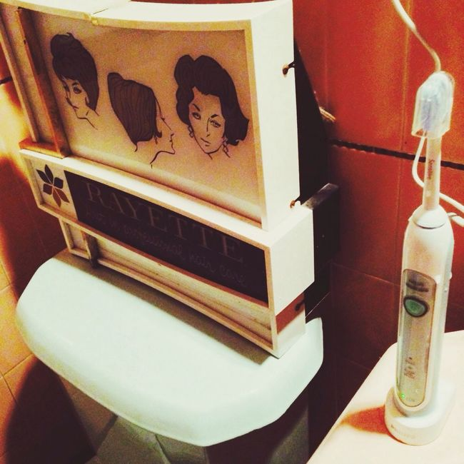 e Electric Toothbrush Toothbrush Bathroom Ailine Filter
